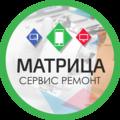 "Сервисный центр ""Матрица"", Замена шлейфа аудио в Семилуках"