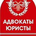 Империум, Претензионная работа с поставщиками в Москве