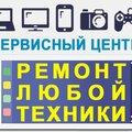 TV Ремонт, Ремонт мобильных телефонов в Адлере