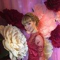 Юлия Фалеева, Услуги массажа в Александровском районе