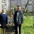 Александр Портнягин, Поклейка обоев в Кропачёвском городском поселении