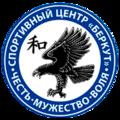 Беркут, Занятия с тренерами в Санкт-Петербурге