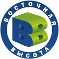 Восточная высота, Услуги аренды в Городском поселении Советском