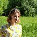 Лидия М., Тату и пирсинг в Нижегородской области