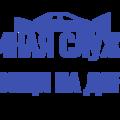 Дорожный Комиссар, Эвакуатор, Техпомощь, Услуги манипулятора в Хохольском городском поселении
