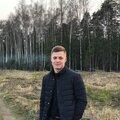 Дмитрий Фомин, Укладка и ремонт полов и напольных покрытий в Белгороде