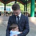 Danil Krasnokutskiy, Подготовка к олимпиаде по русскому языку в Санкт-Петербурге