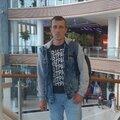 Николай Петрович Серна, Косметический ремонт квартиры в Городском округе Красногорск