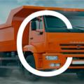 Техосмотр категории С (грузовые автомобили)