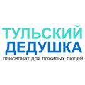 Пансионат для пожилых людей «Тульский дедушка», Уход за пожилым человеком в Жукове