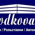 Podkova 58 Ворота и Рольставни, Установка рольставней и секционных ворот в Бессоновском сельсовете