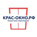 Красноярск Окно+, Герметизация окон в Емельяново