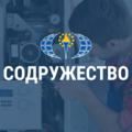 ООО «Содружество», Ремонт и установка кухонных плит в Аксайском районе