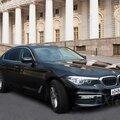 Автомобили: BMW 520
