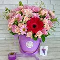 Доставка цветов в коробках