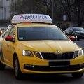 Автомобиль под такси: Skoda oktavia