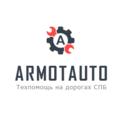 ArmotAuto, Техническая помощь на дороге в Сельском поселении Бегуницком