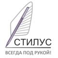 """Агентство патентных услуг """"Стилус"""", Патентные услуги в Сергиево-Посадском районе"""