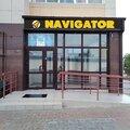 ИП Собольников В.А., Установка колонок в авто в Ханты-Мансийском автономном округе - Югре