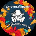 Невесомость, Персональные фитнес-тренеры в Бутурлиновке