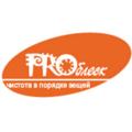 Клининговая компания Проблеск, Генеральная уборка в Выборгском районе