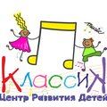 Центр музыкального развития Классик, Методика Зайцева в Щербинках-1