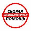 CPUservice, Отладка системы охлаждения компьютеров в Приморском крае