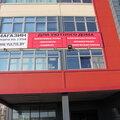 Юлтис, Строительство гаражей в Минске