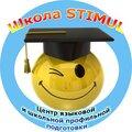 Школа Стимул, Подготовка к олимпиаде по математике в Булатниковском сельском поселении