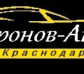 Миронов-авто, Замена масляного насоса в Краснодарском крае