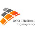 """ООО """"НеЛин"""", Монтаж и демонтаж техники при перевозке в Полюстрово"""