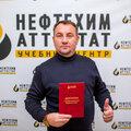Учебный центр Нефтехим Аттестат, Услуги репетиторов и обучение в Магаданской области