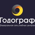 Годограф, учебный центр, Подготовка к ЕГЭ по литературе в Ворошиловском районе