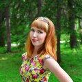 Дарья Юрьевна Супрун, Мастера валяния из шерсти в Городском округе Новосибирск