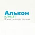 Алькон-Климат, Установка кондиционера в Октябрьском