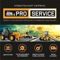 ProService , Техническое обслуживание авто в Свердловской области