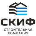 СКИФ Строительная компания, Монтаж фасада из клинкерной плитки в Добрянском районе