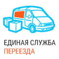 Единая Служба Переезда, Разбор строительного мусора в Городском округе Воронеж