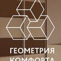 Геометрия Комфорта, Ремонт ванной комнаты в Октябрьском районе