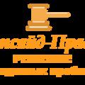 """""""Инсайд-Право"""", Помощь юристов при ограничении и лишении родительских прав в Городском округе Иркутск"""