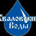 Хваловские воды, Доставка воды в Москве