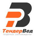 «ТендерВед», Комплексное юридическое сопровождение тендеров в Москве
