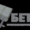Орион, Устройство бетонного фундамента в Ростове-на-Дону