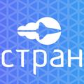 Астрант, Комплексное юридическое сопровождение тендеров в Городском округе Саратов