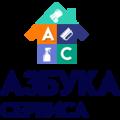 Азбука Сервиса, Мытье балконов в Новосибирском районе