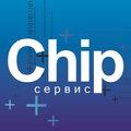 Chip - Сервис Волгодонск