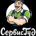 Сервис Гуд, Услуги грузчиков в Городском округе Симферополь