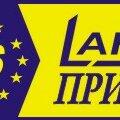АС-Лаки Принт, Сканирование в Кемерове