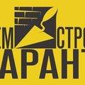 СК РемСтройГарант, Прокладка кабеля в Мирновском сельском поселении