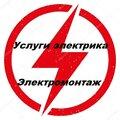 Электромонтаж, электрик, Установка точечного светильника в СНГ